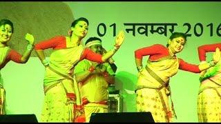 Bihu Nitya (Asam)- Live Stage Program  in Raipur Chhattisgarh 2016
