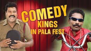 Comedy Kings In Pala Fest | Kalabhavan Mani, Guinness Pakru | Siddiq Lal