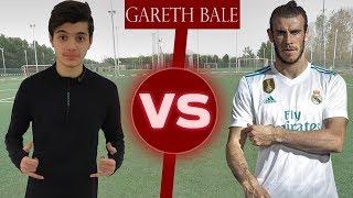 شاب عربي يتحدى جاريث بيل فالمهارات!!!   Challenge Vs Gareth Bale