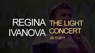 Regina Ivanova, The Indonesian Idol 2012 in The Light Concert