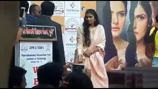 Zareen Khan at PVPIT campus, Pune!  See students reactions