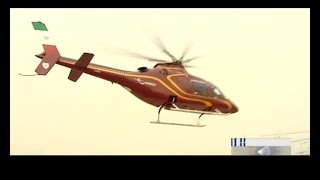Iran IHSRC made Saba 248 Helicopter بالگرد صبا دويست و چهل و هشت ساخت پنها ايران