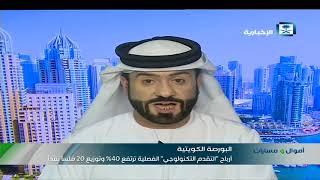 كيف كانت مؤشرات الإمارات الرسمي في تداولات الأسبوع الجاري؟