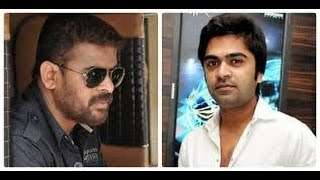 Simbu's new movie with Ameer titled Mersal | Hot Tamil Cinema News