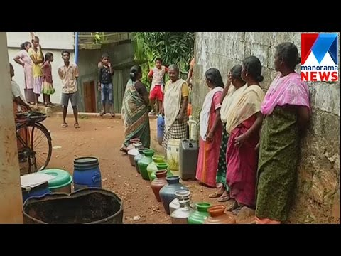 Drinking water restriction effect lives in Trivandrum | Manorama News