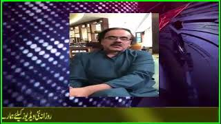 Pakistan News Live Dr Shahid Masood Response On Nawaz Maryam Arriving In Pakistan