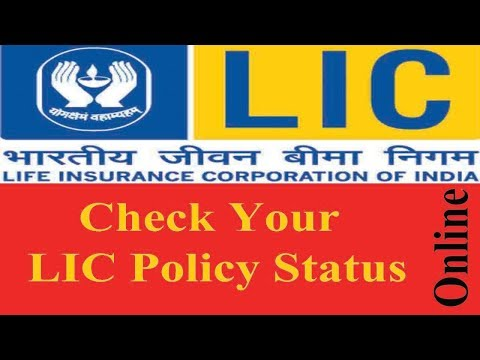 Xxx Mp4 HOW TO CHECK LIC POLICY STATUS ONLINE CHECK LIC STATUS ONLINE WITH NUMBER ONLY REGN REQUIRED 3gp Sex