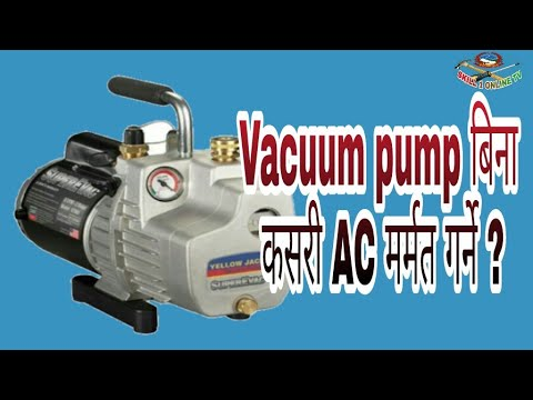 Xxx Mp4 How To Repair AC Without Vacuum Pump In Nepali 3gp Sex