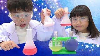 実験ごっこ クレヨンしんちゃん 実験ドリンク こうくんねみちゃん Play Experiment Science drink