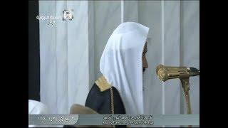صلاة المغرب من المسجد النبوي الشريف 30 ربيع الاول 1439 هجري