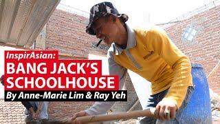 Bang Jack's Schoolhouse | InspirAsian | CNA Insider