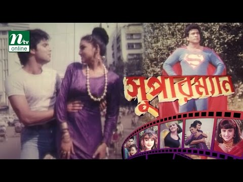 Xxx Mp4 Popular Bangla Movie Superman Danny Sidak Nuton Antora Super Hit Action Film 3gp Sex