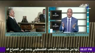 رد فعل غاضب لـ مصطفى بكرى بسبب تصريحات حمدين صباحى أمس