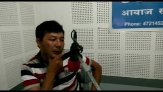 Radio Indreni Program | Radio Annapurna Nepal 94 MHz | Yunaj Creation
