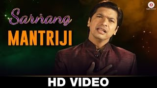 Mantriji - Sarnang | Shaan | Rajesh Dhabre
