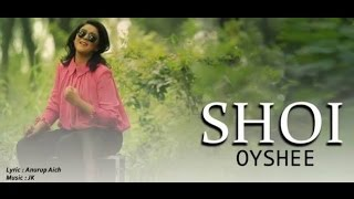 Shoi By Oyshee | HD Music Video 2017 | Laser Vison