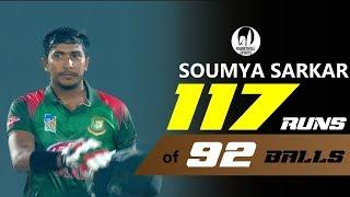 Soumya Sarkar's 117 Run's Against Zimbabwe || 3rd ODI || Zimbabwe tour of Bangladesh 2018
