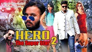 Hero The Superstar 2 Trailer II Bangla Movie Parody II Movie Spoof IIShakib Khan, Misha Sawdagor II