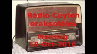 Radio Ceylon 18-10-2016~Tuesday Morning~01 Film Sangeet
