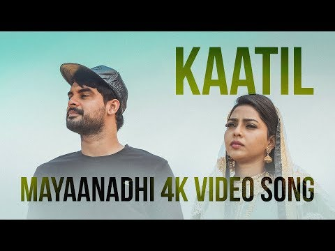 Xxx Mp4 Kaatil Official 4K Video Song Mayaanadhi Aashiq Abu Rex Vijayan Shahabaz Aman 3gp Sex