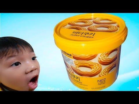 Xxx Mp4 100 Bánh Quy Thùng Butter Cookies ❤ ABC ❤ 3gp Sex