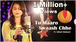 Tu Maaro Shwaas Chhe - Ft.Mitali Mahant   Jay Mahant   A Gujarati Love Song   The Original