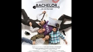 THE BACHELOR - TRAILER