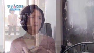 [Vietsub][Love or Spend][cut scene] Bùi Hựu Hân x Lục Úy Huyên │tập 71