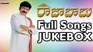 Raja Babu Telugu Movie Songs Jukebox II Rajashekar, Sridevika