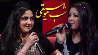 Music Night With Dunya Ghazal                            شب موسیقی با دنیا غزل