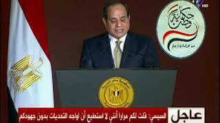 السيسي يستعرض بالأرقام ما حققته مصر.. في حربها للقضاء على العشوائيات