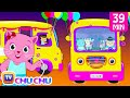 Download Video Wheels On The Bus Plus Many More Nursery Rhymes   Cartoon Songs for Kids   Cutians   ChuChu TV 3GP MP4 FLV