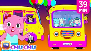 Wheels On The Bus Plus Many More Nursery Rhymes | Cartoon Songs for Kids | Cutians | ChuChu TV