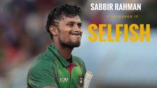 Sabbir Rahman's Out. BAN vs NZ May 24,2017, Ireland. Tri Nation Series 2017