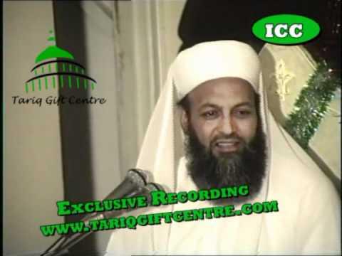 Munazare Islam Pir Abdul Wahab Siddiqi RA