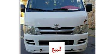 السعودية :- سيارات للبيع (باص _ كامري _ النترا _اكسنت_ الخ)