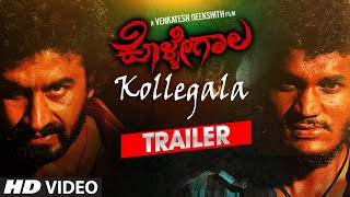 Kollegala Trailer || Kollegala || Venkatesh Deekshit, Kiran Gowda, Deepa Gowda