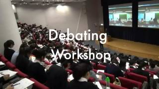 Discovery & Innovation Debating Challenge (City University of Hong Kong x SCMP Young Post)