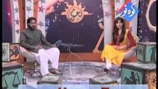 Funny Punjabi Dubbing Najomi on Koh e Noor Tv by Angreji and Tezabi Totay Team - UNewsTv.com