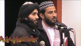 PASHTU NAAT SYED NORUL AMIN BACHA MIAN SHAH HUSAIN BACHA,meelad sharif 2015 pirsabaq sharif