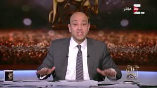 كل يوم - عمرو أديب: الناس هتكفر من مرض تعويم الجنيه لو الأسعار منزلتش