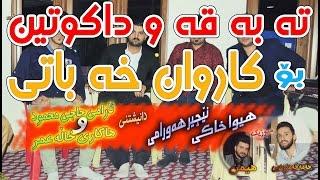 Nicher Hwrami w Hiwa Iraqi 2016 - Bo karwa Xabati Nwe