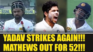 India vs SL 1st test 3rd day : Yadav does again for host, Mathews out for 52   Oneindia News