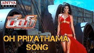 Rey Movie Oh Priyathama Promo Video Song  Sai Dharam Tej,Saiyami Kher, Sradha Das