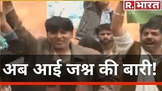 Lok Sabha के टेस्ट में CAB पास: PAK से आए शरणार्थियों ने बांटी मिठाइयां, मनाया जश्न !