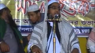 Bangla Waz Hafizur Rahman Siddiki Part2 [1/8]