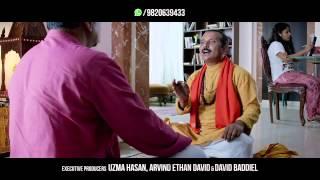 Dharam Sankat Mein Official Trailer  Releasing April 2015