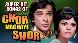 Chor Machaye Shor Hindi Songs - Shashi Kapoor | Mumtaz | Mohammed Rafi