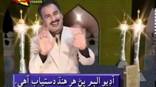 Kinhan Ke De Na Mayaar | Mumtaz Lashari | Sindhi Song