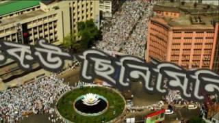 ইসলাম থাকবেই  Bangla Islamic Song with lyrics Muhib Khan